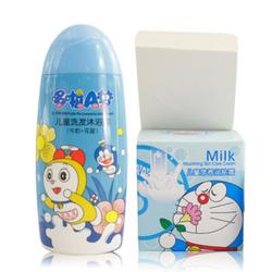 哆啦A梦儿童营养润肤霜