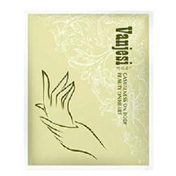 【其他】梵哲希纤润滋养五指手膜