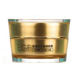 【其他】EGF多重修护美容胶囊