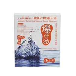 【其他】热海 温泉矿物爆汗汤