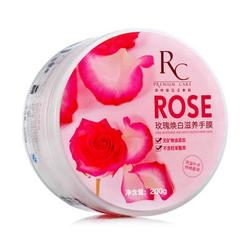 【其他】芙优润玫瑰焕白滋养手膜