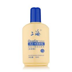上海凡士林润肤乳(保湿型)