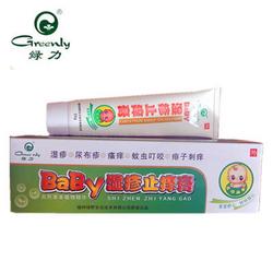 【其他】绿力BABY湿疹止痒膏
