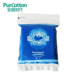 【其他】全棉时代柔巾
