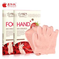 【其他】番茄派玫瑰SPA精油嫩白凝胶手膜