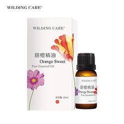 维尔汀甜橙10ml 单方精油