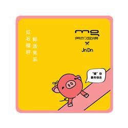 美即面膜Jn:Dn联名限量版面膜(新年系列)-美即红石榴籽鲜活亮采面膜
