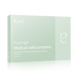 Rasi成分实验室冷敷贴面膜