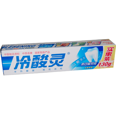 抗过敏牙膏(水果香型)