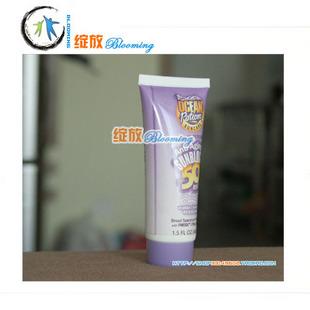 柔和敏感防晒乳