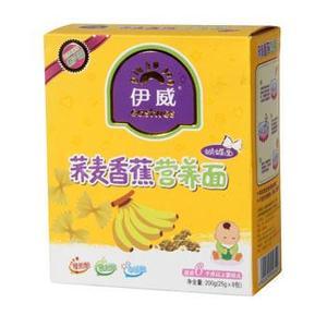荞麦香蕉蝴蝶面