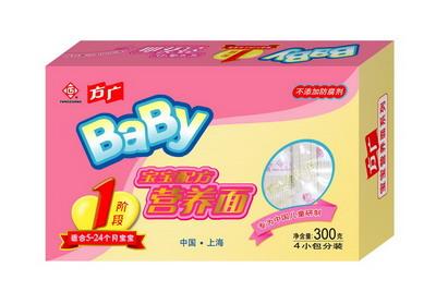 宝宝配方营养面