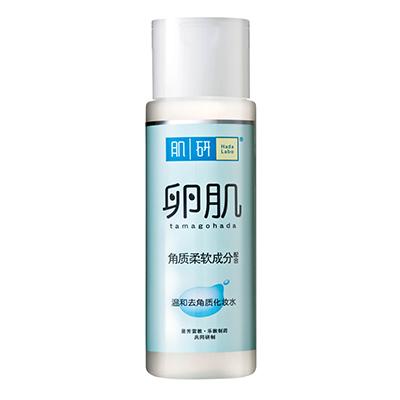 卵肌温和去角质化妆水