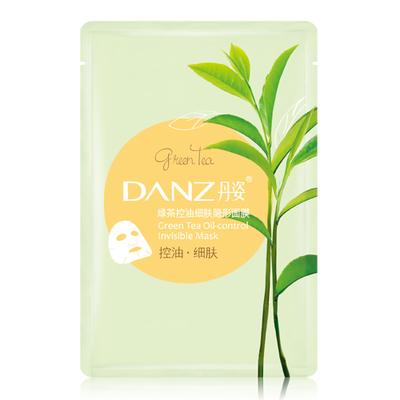 绿茶控油细肤隐形面膜
