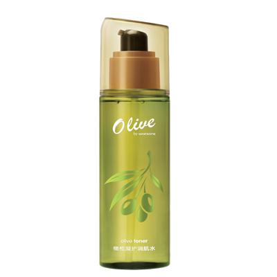 橄榄凝护润肌水
