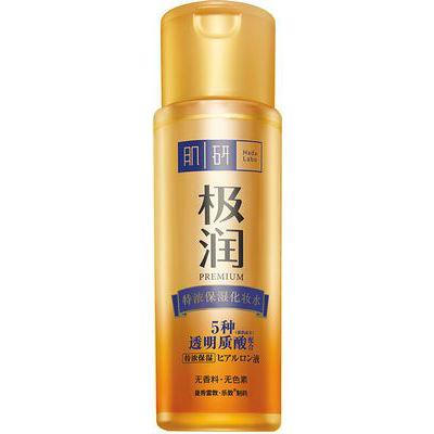 曼秀雷敦肌研極潤特濃保濕化妝水