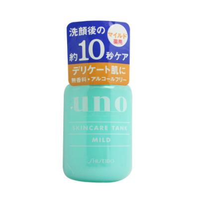 资生堂UNO吾诺男士水乳多效乳液(敏感型)