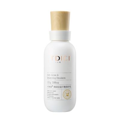 清润祛痘平衡修护乳