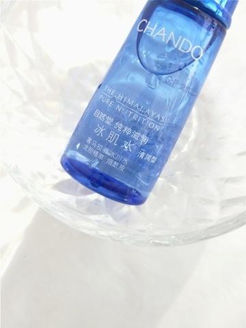 自然堂纯粹滋润冰肌水(清润型)