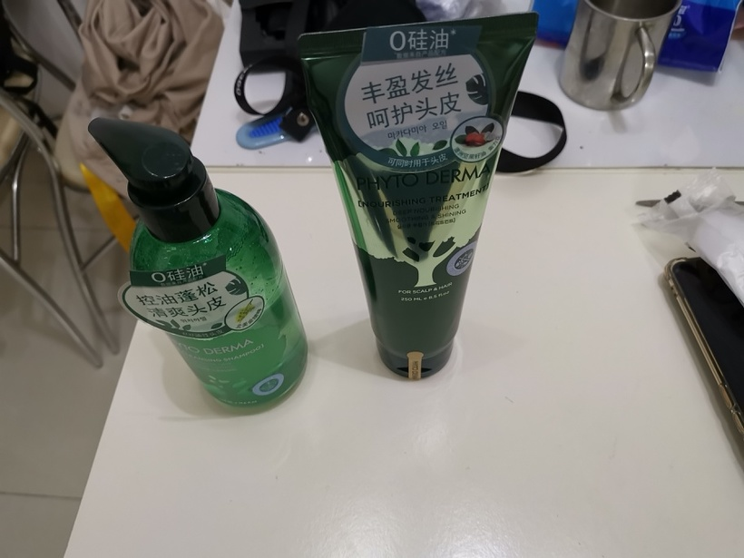 朵蔓植物萃取滋润养发膏
